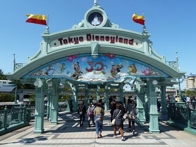 Tokyo Disneyland Artificial Islands
