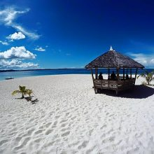 Siargao Island Philippines Travel Guide