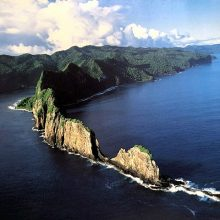 American Samoa Islands-Travel Guide